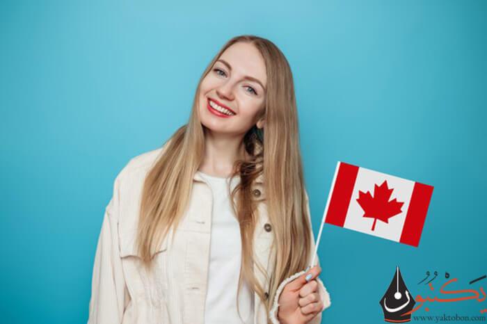 اللجوء السريع إلى كندا | خطوات اللجوء السريع وحقوق اللاجئين في كندا