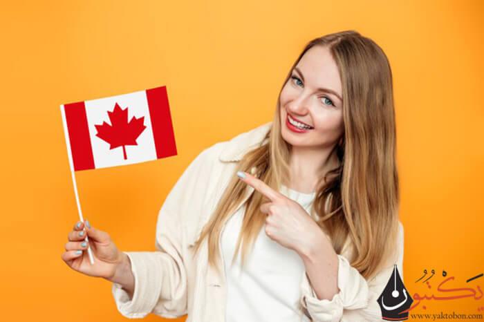 اللجوء السياسي إلى كندا | الشروط والإجراءات التي يجب اتباعها