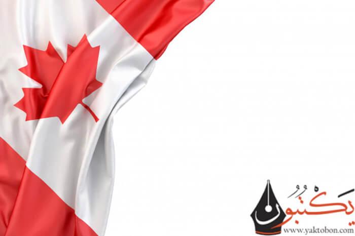 المسلمين في كندا | واحدة من أكبر الجاليات المسلمة في العالم
