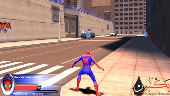 تحميل لعبة سبايدر مان 2 Spider Man للكمبيوتر من ميديا فاير