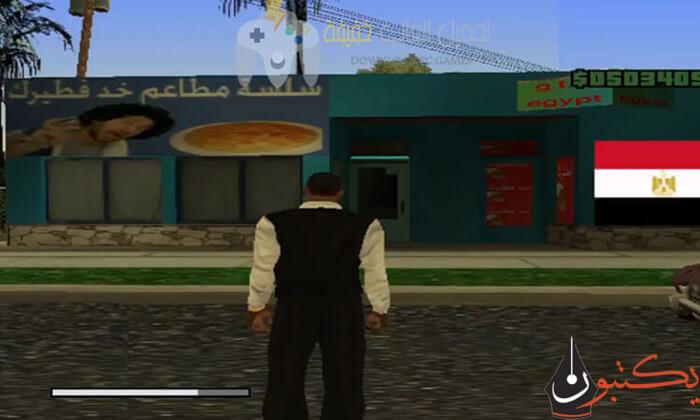 خصائص تحميل لعبة جاتا المصرية للكمبيوتر