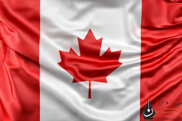 سلبيات الحياة في كندا