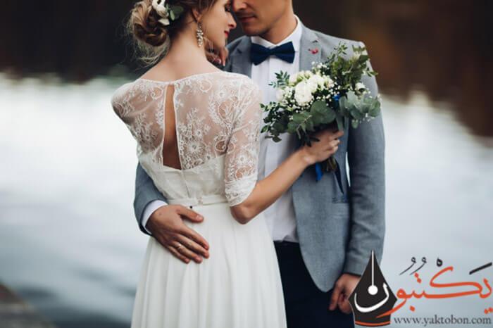طريقة الحصول على رخصة الزواج من كندية